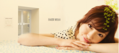 wish for hair(ウィッシュ フォー ヘアー)