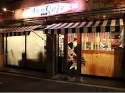 Ace Cafe(エース カフェ)