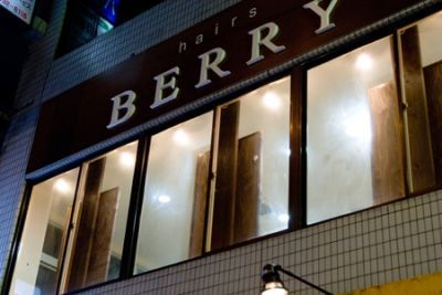 hairs BERRY 関目店(ヘアーズベリー セキメテン)