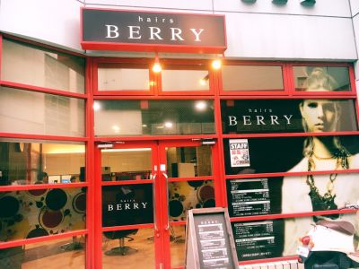 hairs BERRY 川西店(ヘアーズベリーカワニシテン)