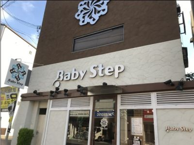 Baby Step