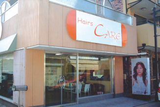 Hair's CARE(ヘアーズケアー)